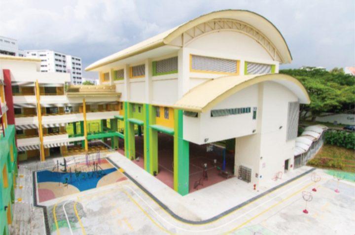 Bukit Panjang Primary School