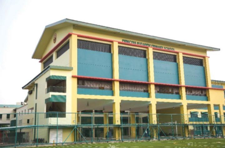 Princess Elizabeth Primary School